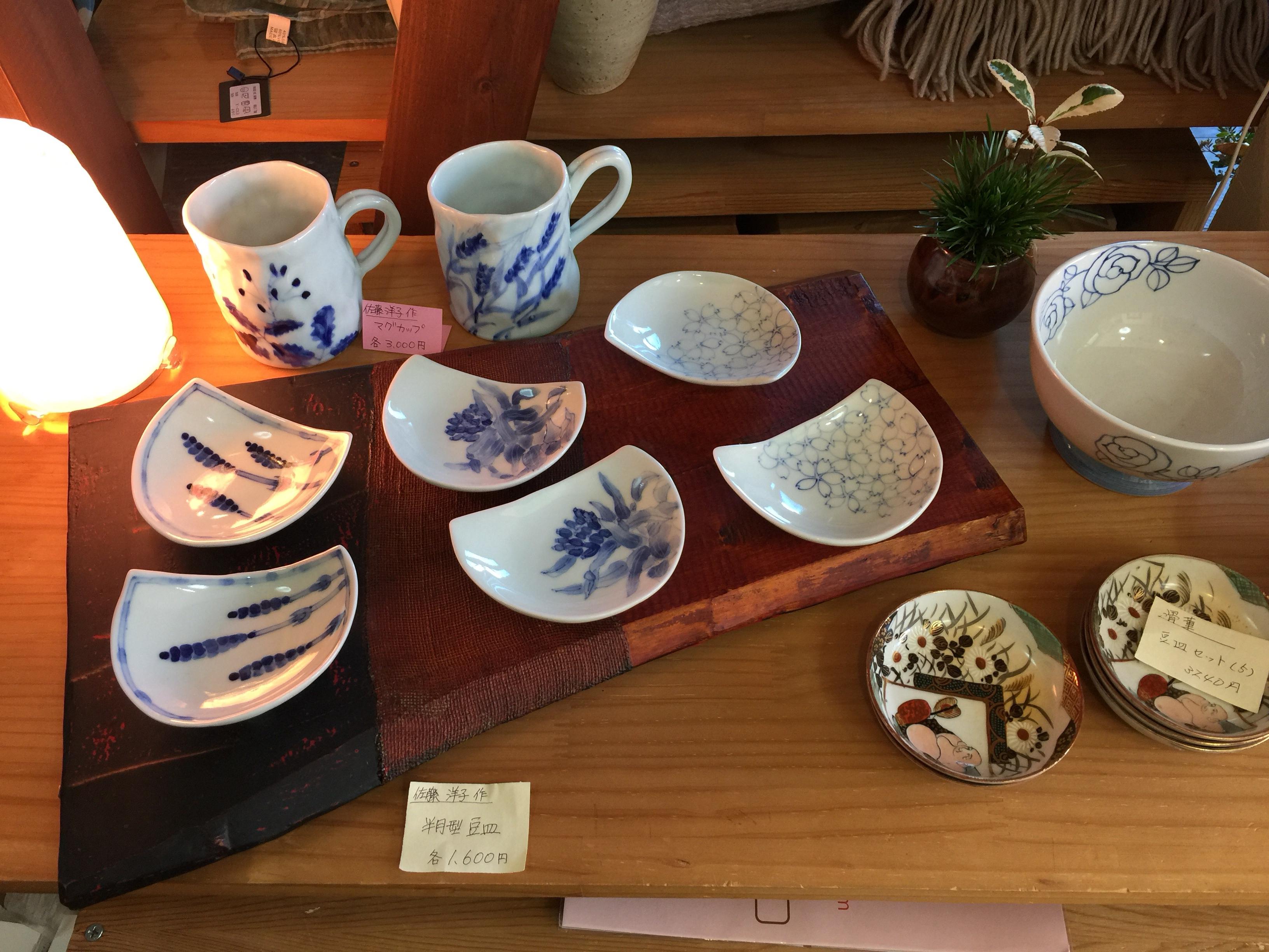 Tea Therpy のギフト展